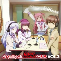 ラジオCD「Angel Beats!SSS RADIO」 vol.3 』