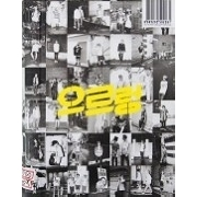 XOXO: EXO Vol.1 (Kiss Version)(輸入盤/韓国語ver)