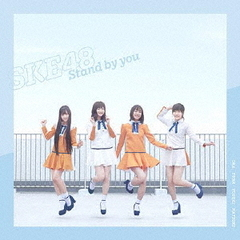 SKE48/Stand by you(通常盤/Type-C)