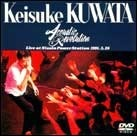 桑田佳祐/Acoustic Revolution(DVD)