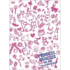 プリンセス・プリンセス/PRINCESS PRINCESS THE BOX The Platinum Days <限定生産>