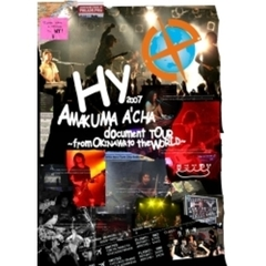 HY/HY 2007 AMAKUMA A'CHA document TOUR ?from OKINAWA to the WORLD?(DVD)