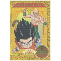 DRAGON BALL #16