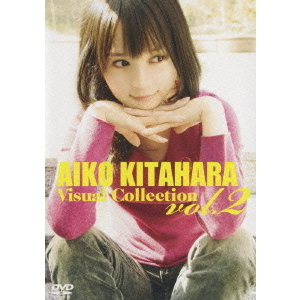 北原愛子/AIKO KITAHARA Visual Collection Vol.2