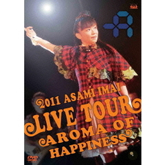今井麻美/Live Tour Aroma of happiness -2011.12.25 at SHIBUYA-AX-