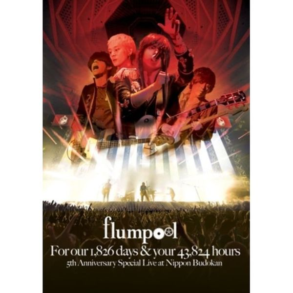 flumpool/flumpool 5th Anniversary Special Live  「For our 1,826 days & your 43,824 hours」at Nippon Budokan(Blu-ray Disc)