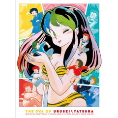 『OVA うる星やつら』 Blu-ray BOX <初回限定生産版>(Blu-ray Disc)