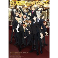 ユーリ!!! on STAGE BD(Blu-ray Disc)