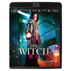 The Witch/魔女(Blu-ray Disc)