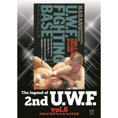 The Legend of 2nd U.W.F. Vol.8 1989.9.7 長野&9.30-10.1 後楽園