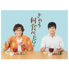 きのう何食べた? Blu-ray BOX(Blu-ray Disc)