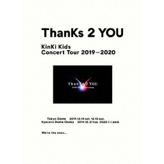 KinKi Kids Concert Tour 2019-2020 ThanKs 2 YOU(初回盤)[JEXN-0129/31][Blu-ray/ブルーレイ]