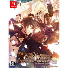 Nintendo Switch Code:Realize~彩虹の花束~for Nintendo Switch 限定版