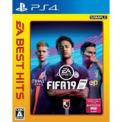 PS4 EA BEST HITS FIFA 19