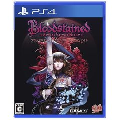 PS4 Bloodstained:Ritual of the Night
