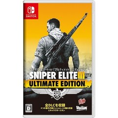 Nintendo Switch SNIPER ELITE III ULTIMATE EDITION