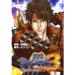 戦国BASARA3 Tiger's Blood Vol.1