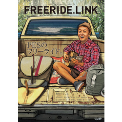 FREERIDE.LINK #04 WINTER 2018