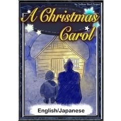 A Christmas Carol 【English/Japanese versions】