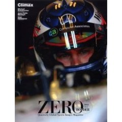 Zero border Quarterly global sports images magazine 2003Vol.1