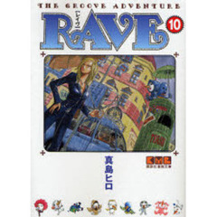 RAVE THE GROOVE ADVENTURE 10