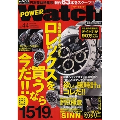POWER Watch  44