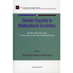 Gender Equality in Multicultural Societies Gender,Diversity,and Conviviality in the A?