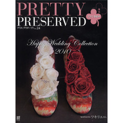 PRETTY PRESERVED VOL.24(2010・春夏号)