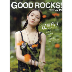 GOOD ROCKS! GOOD MUSIC CULTURE MAGAZINE Vol.13