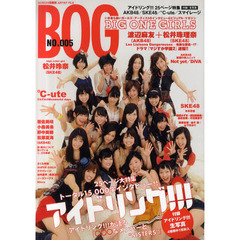 BOG BIG ONE GIRLS NO.005
