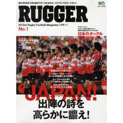 RUGGER All Out Rugby Football Magazine No.1