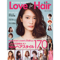 Love for Hair macaroni coast & DaB PRESENTS センスが光る、私だけの髪型