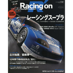 Racing on Motorsport magazine 494