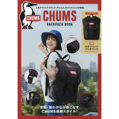 CHUMS BACKPACK BOOK