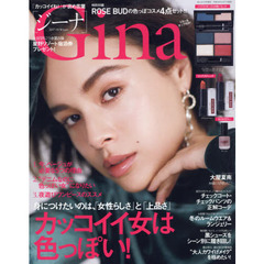 Gina 2017-18 Winter (JELLY 2018年1月号増刊)