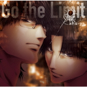 執行部+WA 「Go the Limit」