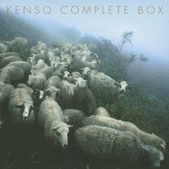 KENSO COMPLETE BOX[完全限定プレス盤]