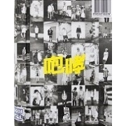 XOXO: EXO Vol.1 (Hug Version)(輸入盤/中国語ver)