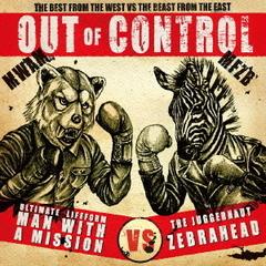Out of Control(初回生産限定盤)