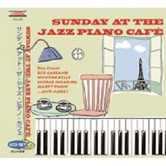 【輸入盤】SUNDAY AT THE JAZZ PIANO CAFE