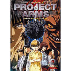 PROJECT ARMS The 2nd Chapter Vol.9