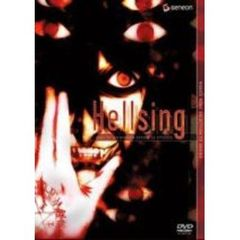 Hellsing TV-BOX