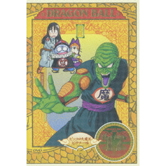 DRAGON BALL #17
