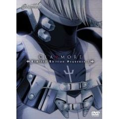 CLAYMORE クレイモア Limited Edition Sequence.2 <初回限定生産盤>