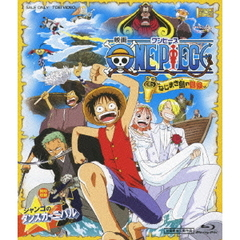 ONE PIECE ワンピース ねじまき島の冒険(Blu-ray Disc)