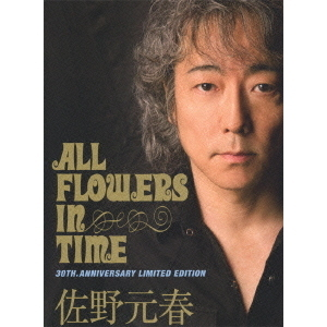 "佐野元春/佐野元春 30th Anniversary Tour ""ALL FLOWERS IN TIME"" <初回限定デラックス版>"