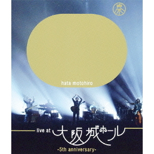 秦基博/LIVE AT OSAKA-JO HALL ~5TH ANNIVERSARY~(Blu-ray Disc)