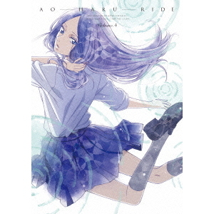 アオハライド Blu-ray Vol.4(Blu-ray Disc)