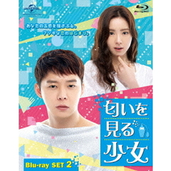 匂いを見る少女 Blu-ray SET 2(Blu-ray Disc)