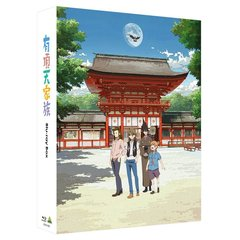 有頂天家族 Blu-ray BOX(Blu-ray Disc)